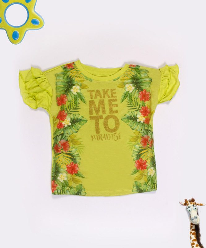 take me to paradise green kids