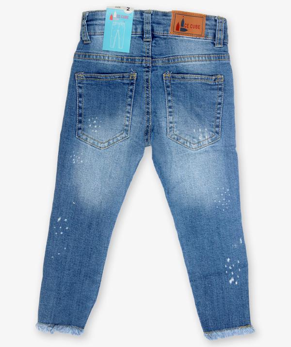Light blue Torn Jeans